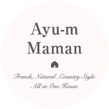 Ayu-m Maman French, Natural, Country Style All in One House
